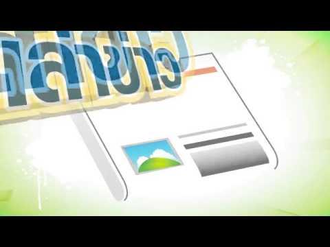 รายการวิทยุ ภูมิไทยปัญญาถิ่น 14-10-57