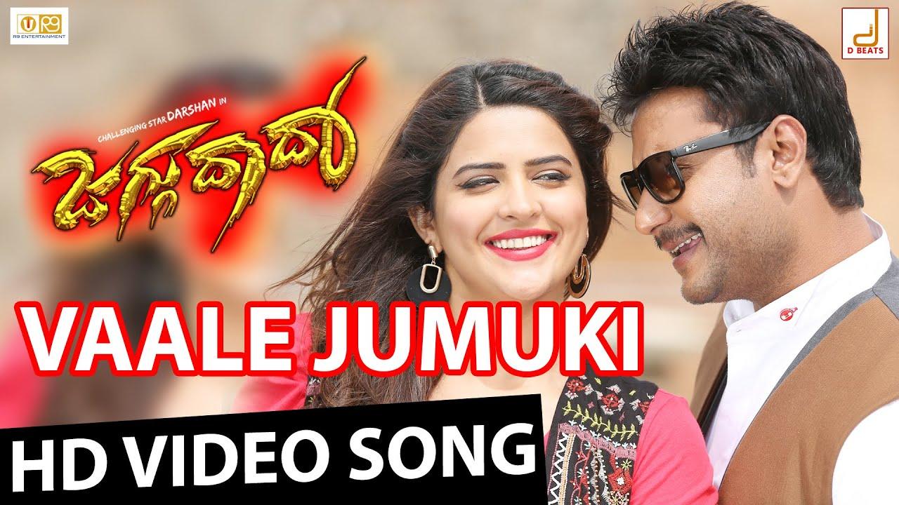 Jaggu Dada Vaale Jumuki Full Hd Kannada Movie Video Song Challenging Star Darshan V Harikrishna Youtube