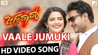 jaggu dada vaale jumuki full hd kannada movie video song challenging star darshan v harikrishna