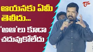 Posani Speech at Chitralahari Success Meet | Sai Dharam Tej | TeluguOne