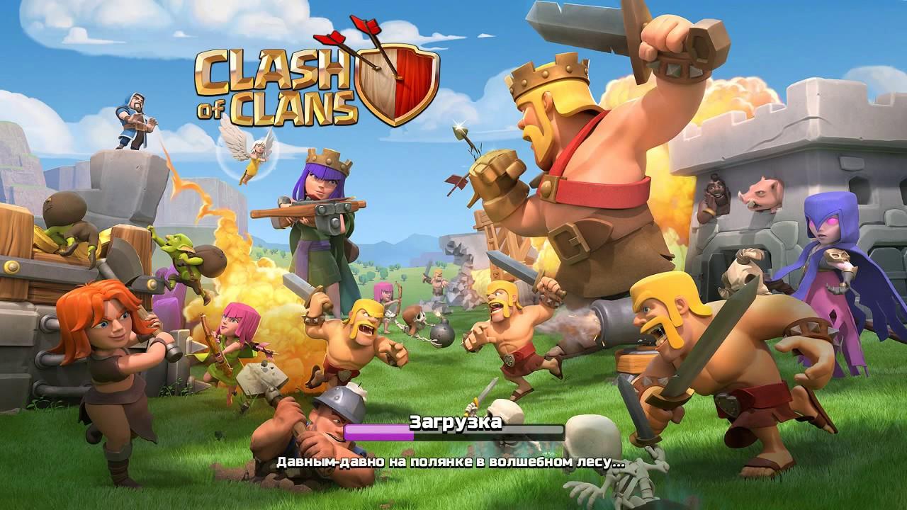 Как удалить аккаунт или обнулить свою деревню  в Clash of Clans.
