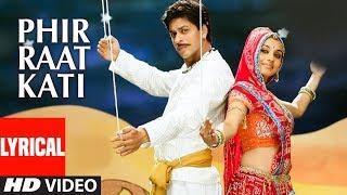 Phir Raat Kati Lyrical Video Song | Paheli | Shahrukh Khan, Rani Mukherjee