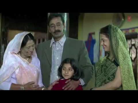 Hamra Jaisan Bhag Ba Kekar [ Bhojpuri Video Song ] Bidaai