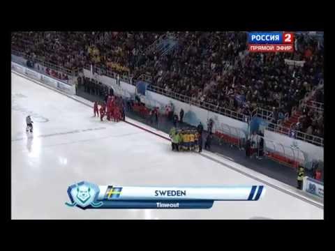 Последние 10 минут финала Россия   Швеция