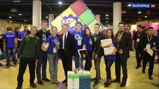 Волгоградские студенты стали победителями на фестивале «ВУЗПРОМФЕСТ»
