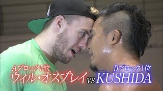 BEST OF THE SUPER Jr. 24 FINAL OPENING MOVIE