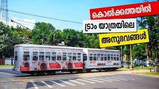 Sancharam | By Santhosh George Kulangara | Kolkata - 09 | Safari TV