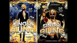Singh Is Bling Official Full Songs Jukebox (Album) Arijit Singh Akshay Kumar & Amy Jackson 190kbps