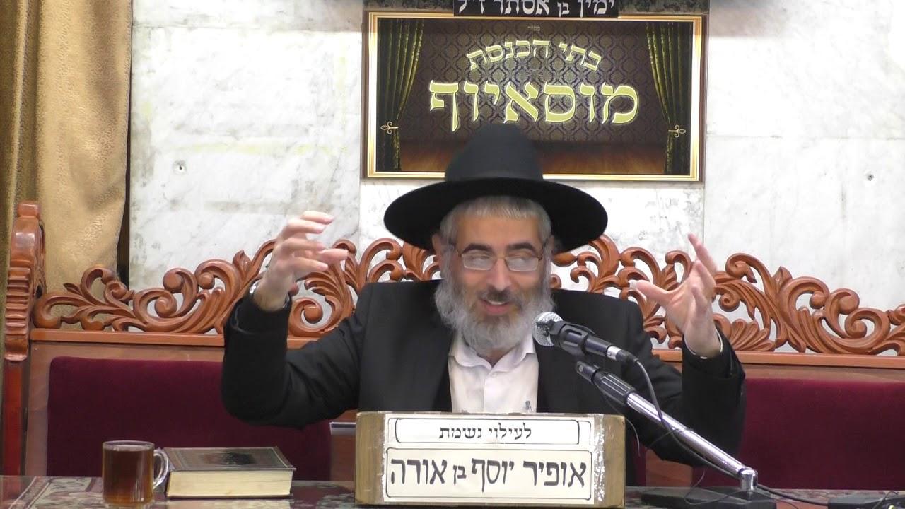 הרב יצחק בן פורת תהילים מרגליות