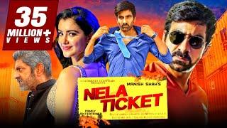 Nela Ticket Hind Dubbed Movie | Ravi Teja, Malvika Sharma, Jagapathi Babu