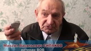 Воспоминания  ветеранов-тюкалинцев о  Великой Отечественной войне