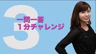 今回インタビューを行ったのは、「ヒャッキン~世界で100円グッズ使って...