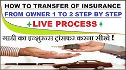 HOW TO TRANSFER INSURANCE OF VEHICLE FROM OLD OWNER TO NEW OWNER