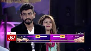 Game Show Aisay Chalay Ga (Punjabi) – 21th January 2018 | Full Episode