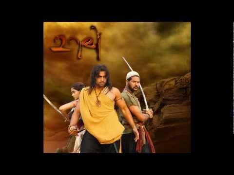 Urumi BGM   Malayalam Movie TRAILER *ing  Prithviraj , Genelia , Arya , Santosh Sivan   Deepak Dev