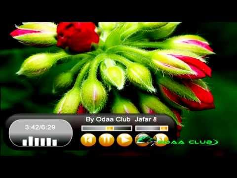 Download Oromo Comedy By Jafar Ali . CD 1 Part 4