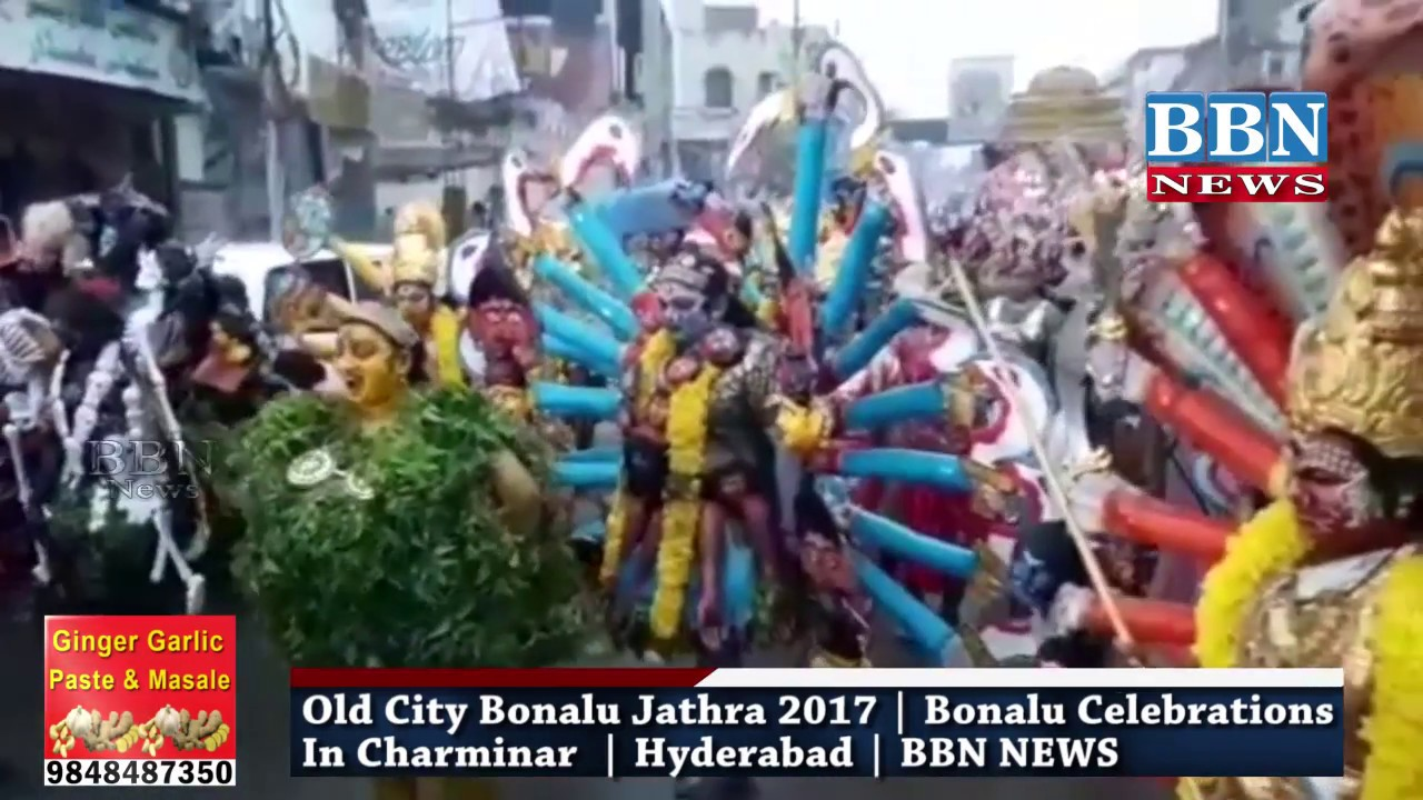 Old City Bonalu Jathra 2017 | Bonalu Celebrations In