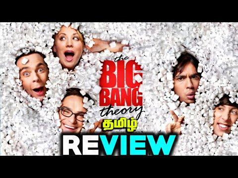 The Big Bang Theory Review In Tamil