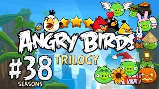 Angry Birds Trilogy - Серия 38 - Огромные праздники!
