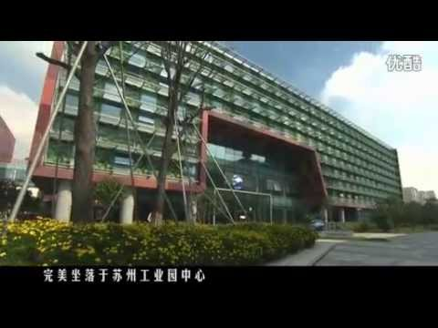 Welcome to IBSS, the International Business School in Suzhou!