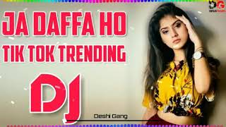 Download Mere Arman Saare Kill Kar Gayi | Tiktok Trending Song | DJ Remix Song