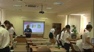 Урок информатика и ИКТ, Труфанов Е. Е.  2017