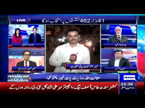 Dunya News   khyber Pakhtunkhwa Local Bodies Elections   29 May 2015
