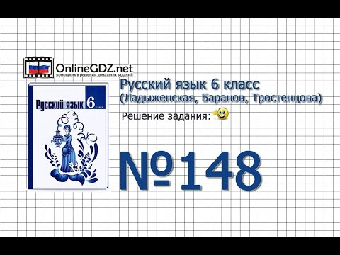 решебник 6 класс по русскому языку мурина литвинко