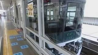 【六甲ライナー】3000形第2編成も運行開始