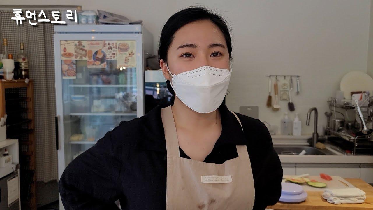 카페알바 6년 드디어 카페 사장이된 25살 여사장님