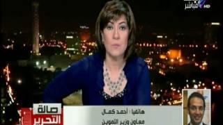 صالة التحرير - معاون وزير التموين لـ صالة التحرير : مصر تعقدت على شراء 75 ألف طن أرز من الهند