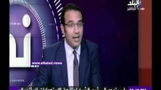 حمدي رزق يحرج معاون وزير التموين علي الهوا .. فيديو