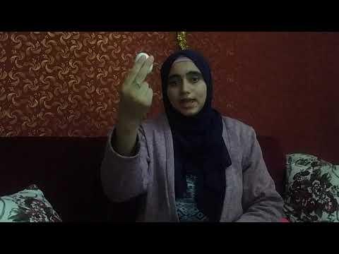 Introduce your self (Abdulla AlGhurair Foundation)