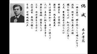 岳風会吟詠教本 漢詩篇1-76。何年か一度、八段の課題詩になります。六行...