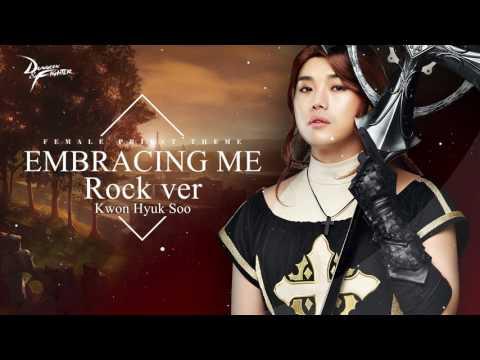 [던파OST] 여프리스트 테마곡 Embracing Me Rock ver.(vocal by 권혁수)