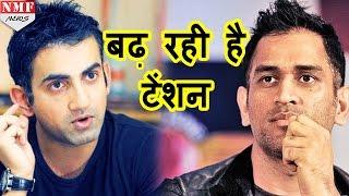 Uri attack की आड़ में Gautam Gambhir ने Mahendra Singh Dhoni पर फिर साधा निशाना