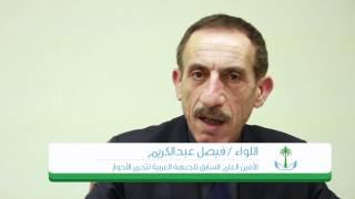 – بالفيديو.. الأمين العام السابق لتحرير الأحواز يدعو للتوحد وردع الاحتلال الفارسي