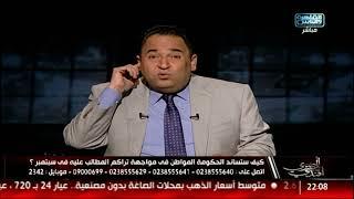 محمد على خير يقدم مقترحات لحل أزمة العيد ودخلة المدارس .. معرض أهلا بالمدرسة!