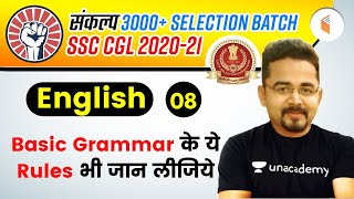 2:00 PM - SSC CGL 2020 -21   English by Sandeep Kesarwani   Basic Grammar