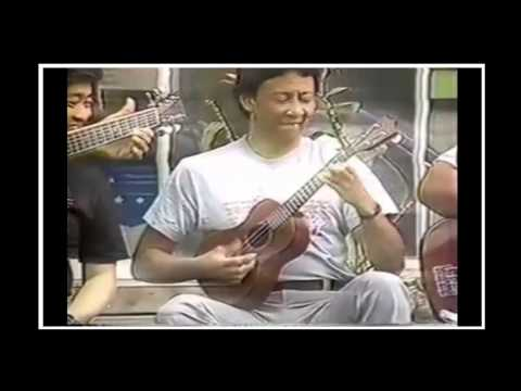 The Peter Moon Band - Featuring Cyril Pahinui