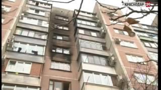 Крупный пожар в краснодарской многоэтажке могла вызвать пиротехника(В Юбилейном микрорайоне жители высотки на улице Думенко едва не лишились жилья из-за соседа., 2014-12-01T17:36:33.000Z)