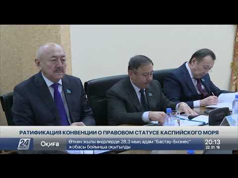 Прибрежные страны приступили к ратификации Конвенции о статусе Каспия