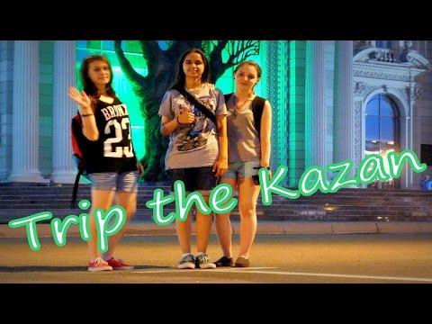 Tatarstan Super Good ! Trip to Kazan