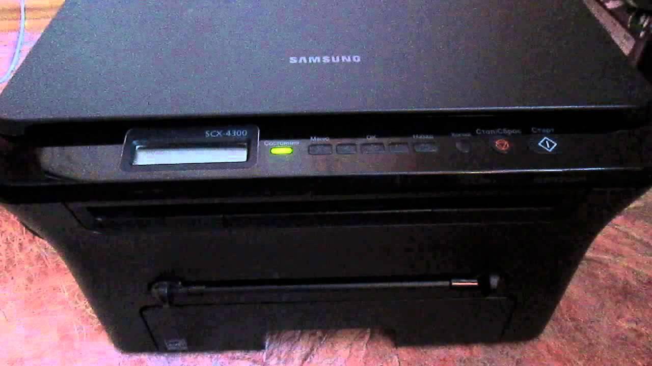 Скачать драйвер сканирования samsung scx 4300