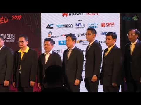 Thailand Cybersecurity 2019 19 มิ.ย. 62 ช่วงที่ 1
