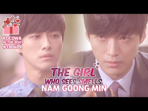 "KOCOWA In The Box? #19040 Nam Goong Minㅣ""The Girl Who Sees Smells"""