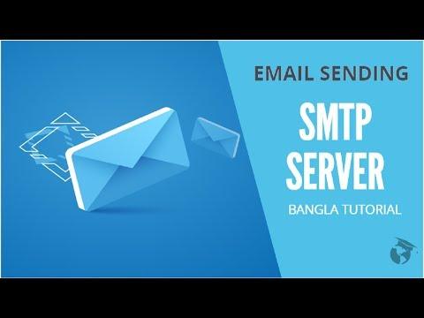 EMAIL MARKETING BANGLA TUTORIAL SMTP SENDING SERVER [ PART-30 ] BY SHIKHBO AMI