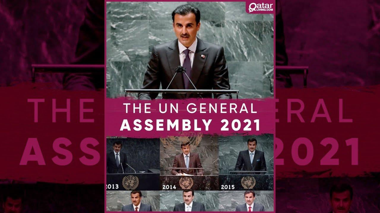 Highlights of Qatar's Amir Speech at the UNGA-21