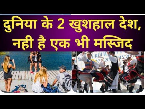 2010 से उठ रही है मांग, सरकार ने खारिज करी | Khabar Chauraha Jaipur