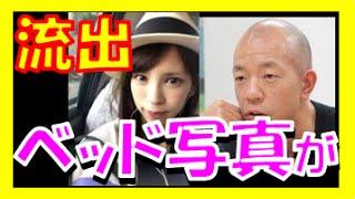 坂口杏里さん(25) 【昔の恋人とのベッド写真が!?】 タレントの坂口杏...